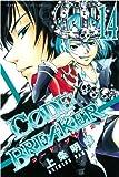 C0DE:BREAKER(14) (週刊少年マガジンコミックス)