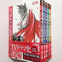新撰組異聞PEACE MAKER 新装版 コミック 1-5巻セット (BLADE COMICS―MAGGARDEN MASTERPIECE COLLECTION)