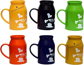 Perpetual Bliss Plastic Milk Bottle Shaped Mugs for Kids (Multicolour) - Pack of 6