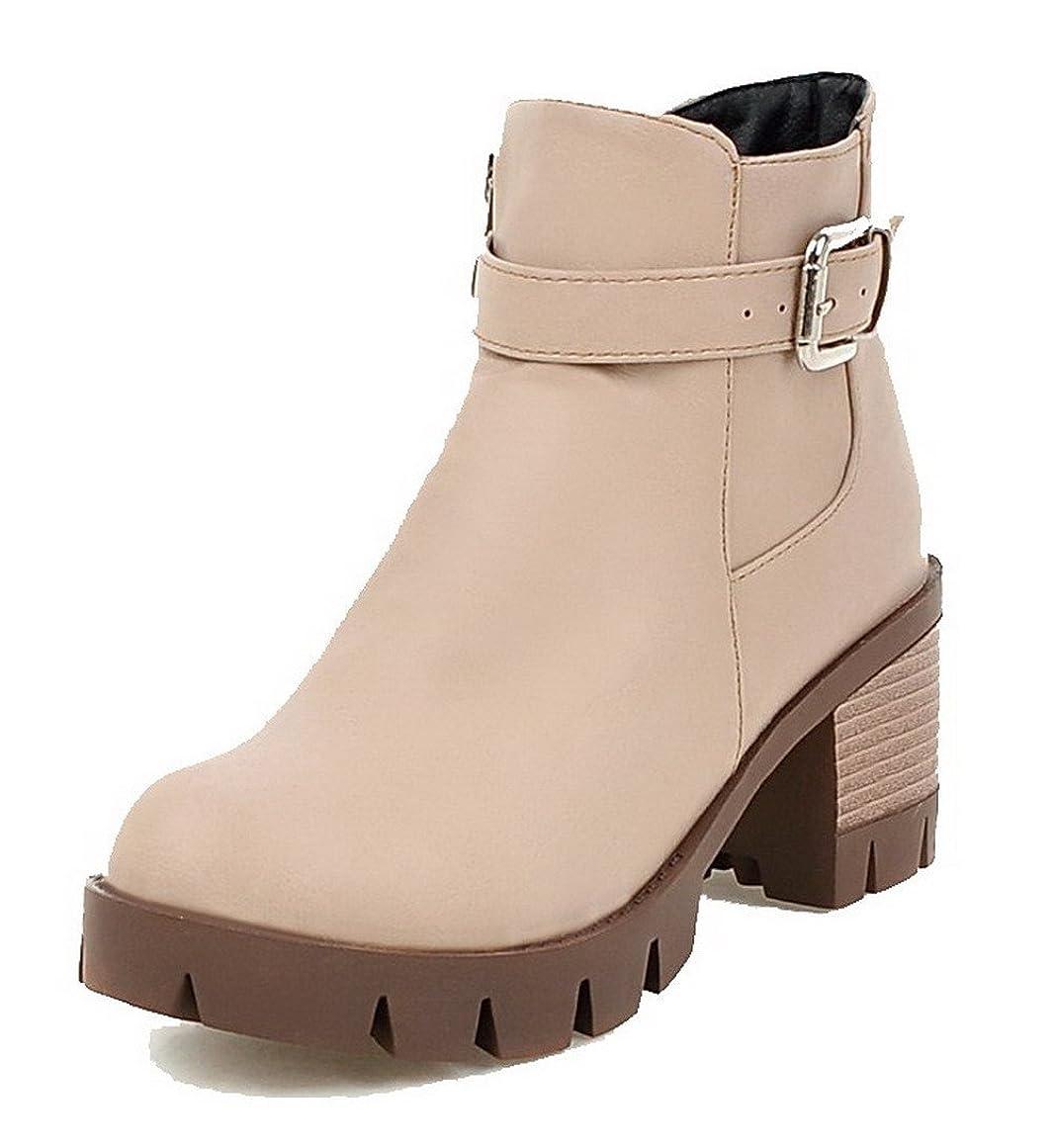 羽暴徒拡声器(オールエイチキューファッション) AllhqFashion レディース PUの皮 ラウンドトゥ 中ヒール ジッパー 純色 ブーツ 23.5cm ベージュ