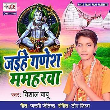 Jaihe Ganesh Mamharwa