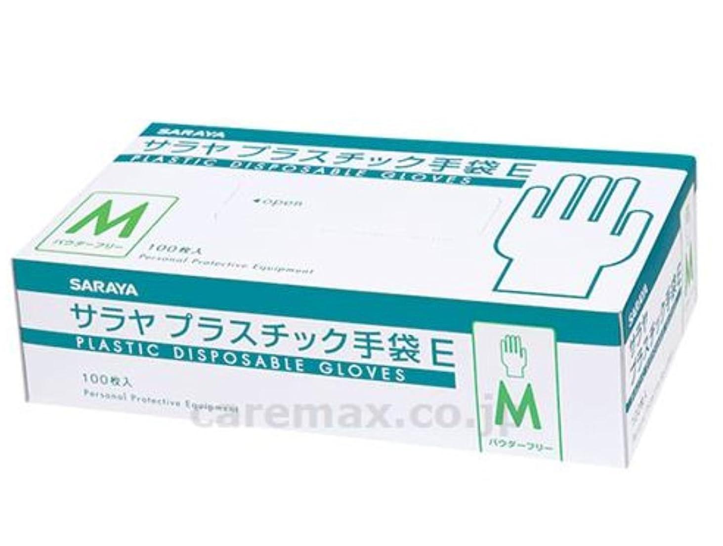 ステップながら遠足サラヤ 使い捨て手袋 プラスチック手袋E 粉なし Mサイズ 100枚入