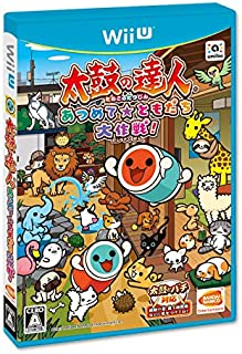 Taiko Drum Master Collect ★ friends Battle! Region Locked / Not Compatible with North American Nintendo Wii U.