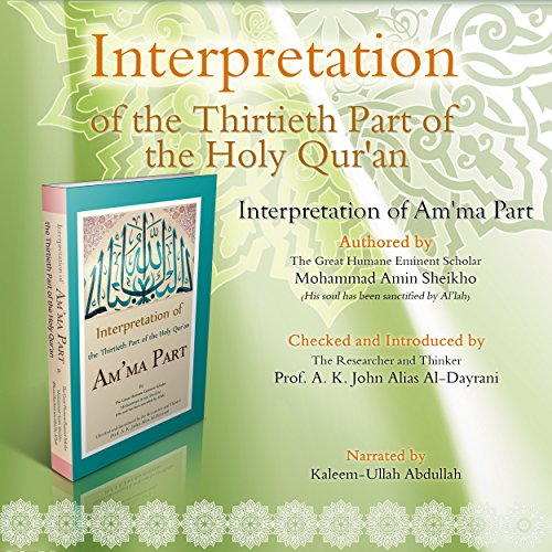 Interpretation of the Thirtieth Part of the Holy Qur'an audiobook cover art