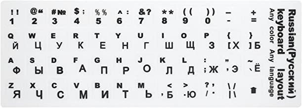 [2PCS Pack] HRH Russian Keyboard Stickers,PC Keyboard Stickers White Background with Black Lettering for Computer