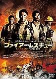 ファイアー・レスキュー【DVD】[DVD]