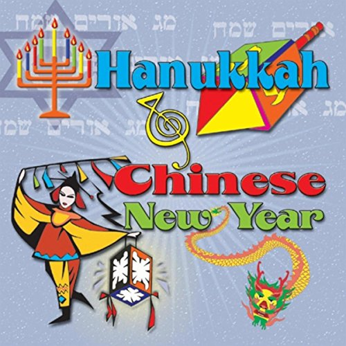 Hanukkah, Hanukkah (Three Blind Mice) / Hanukkah Menorah (A-Tisket, A-Tasket)