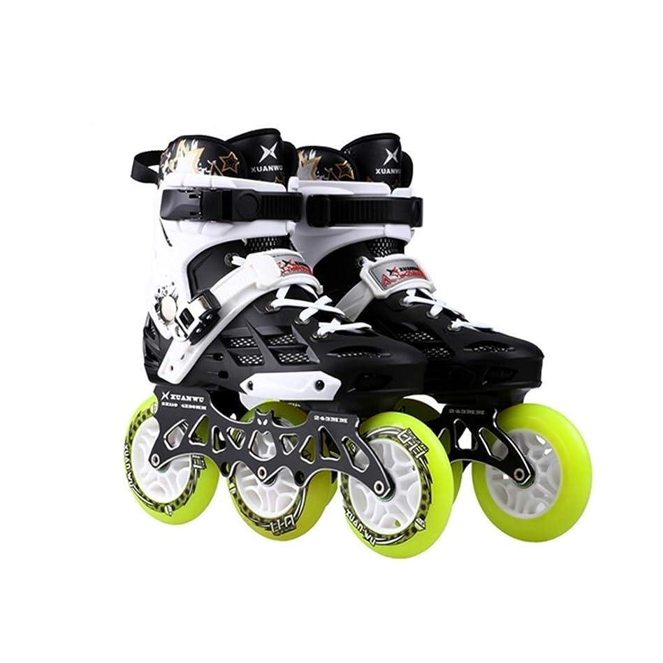 呼び起こす擬人化意図するインラインスケート インラインスケート靴、プロの成人男性と女性の三輪スピードスケート靴の車輪110mmフラッシュではない、サイズ35-44 ローラースケート Inline skate (Color : Black, Size : EU 39/US 7/UK 6/JP 24.5cm)