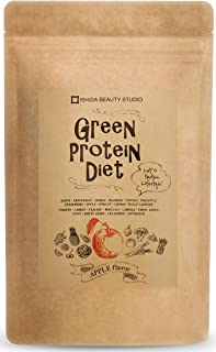 グリーン プロテイン ダイエット シェイク 置き換え スムージー 美容成分配合 無添加 アップル 100g
