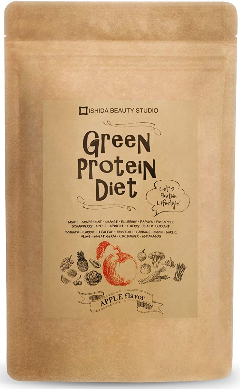 かわす絶望取り付けグリーン プロテイン ダイエット シェイク 置き換え スムージー 美容成分配合 無添加 アップル 100g