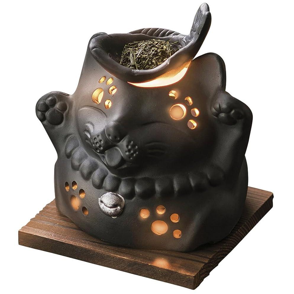 沿って入札ロマンチック山下工芸 常滑焼 山房黒ネコ茶香炉 12×13×13cm 13045590