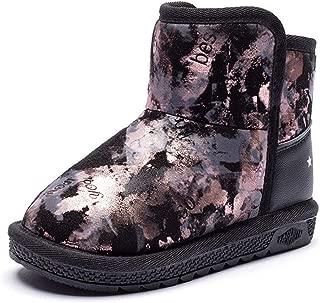 HK Snow Boots, Children's Shoes, Winter Sports Shoes, Cotton Shoes, Non-slip Insulation