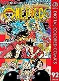 ONE PIECE カラー版 92 (ジャンプコミックスDIGITAL)