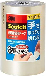 3M スコッチ ガムテープ 梱包テープ 手でまっすぐ切れるテープ 48mm×35m 3842K-3P