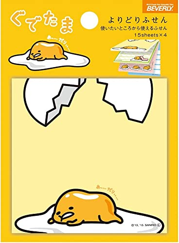 Beverly  Yoridori Sticky Gudetama B  FS-012 New From Japan F S