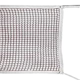Lolly-U Filet de badminton professionnel portable 5,1 x 6,3 m Durable Sports Tournament Entraînement pour jardin école, taille standard, facile à installer (filet de badminton uniquement)