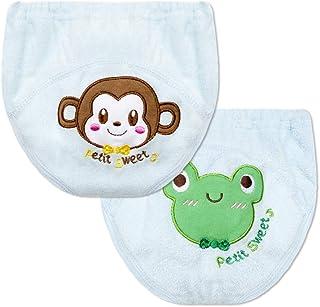 Morbuy-Shop, Pantalones de Entrenamiento para Bebé, Morbuy Reusable Calzones de Entrenamiento Ropa Interior de Entrenamiento Bragas de Aprendizaje para Niño Niña, 1-3 Edad, 2 Piezas