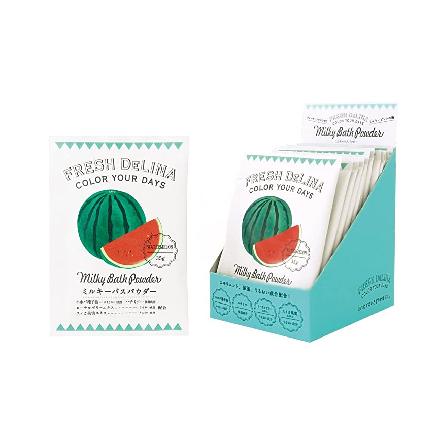 買収選択スリップフレッシュデリーナ ミルキーバスパウダー 35g (ウォーターメロン) 12個 (白濁タイプ入浴料 日本製 さわやかなすいかの香り)