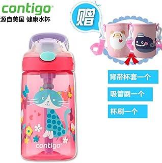 (送杯套+杯刷+吸管刷)美国Contigo康迪克小发明家儿童吸管杯防漏防摔水壶可爱便携宝宝水杯400ml