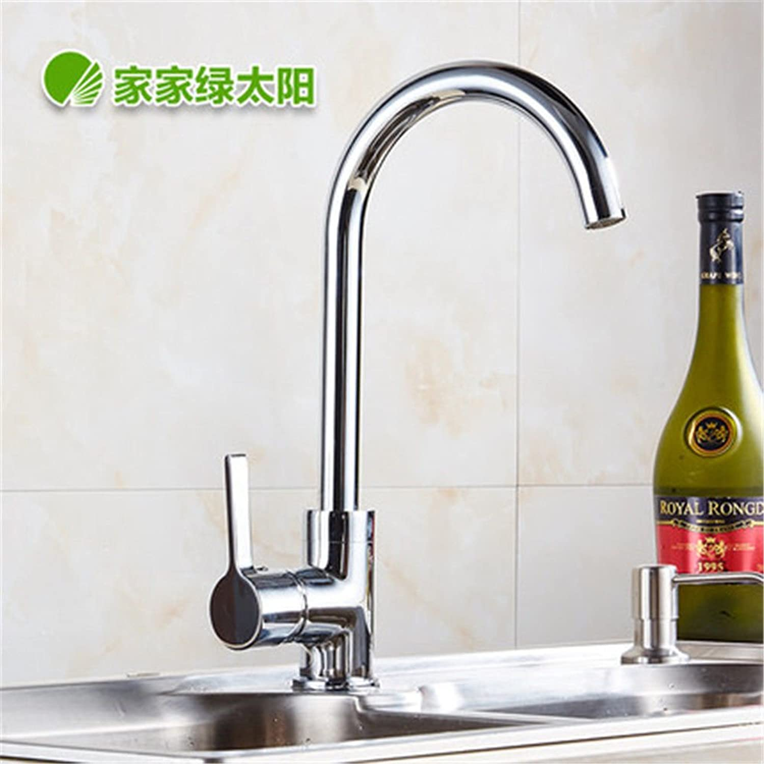 Commercial Single Lever Pull Down Kitchen Sink Faucet Brass Constructed Kitchen Faucet Stainless Steel Sink Hot and Cold Water Faucet Sink redating Kitchen Sink Copper Faucet [with 60Cm Hose]