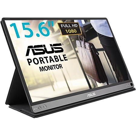 ASUS MB16AC モバイルモニター モバイルディスプレイ 薄さ8mm・軽量780g、USBで簡単接続 15.6インチ IPS フルHD ブルーライト軽減 USB Type-C