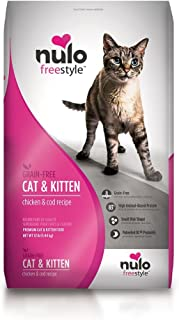 Nulo Adult & Kitten Grain Free Dry Cat Food with BC30 Probiotic, Chicken or Turkey Recipe - 5 or 12 lb Bag