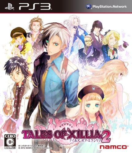 テイルズ オブ エクシリア2 (特典なし) - PS3