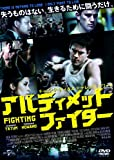 アルティメット・ファイター[DVD]