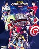 私立恵比寿中学 年忘れ大学芸会2013 エビ中のスター・コンダクター(Blu-ray Disc)