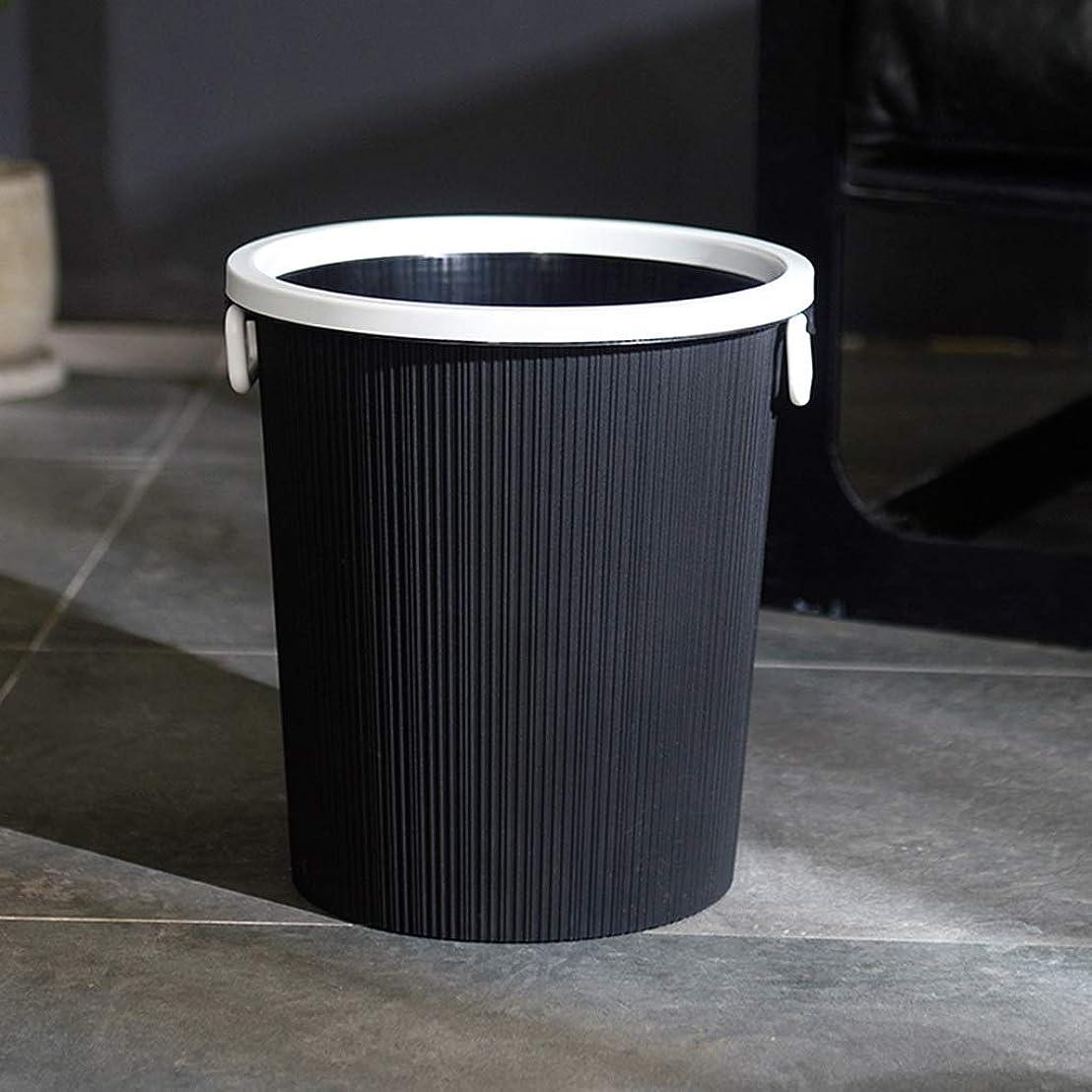 悪党大洪水穏やかなゴミ箱プラスチックゴミ箱、快適なハンドルとプレスリングのデザイン、キッチンリビングルームのバスルーム ヒューヒーロー (Color : Black)