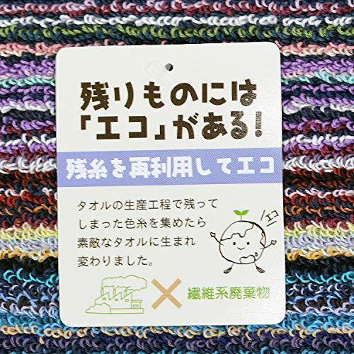 林(Hayashi)浴室足ふきマットミックス約45×60cmエコストライプ2MC807410-2P2枚入