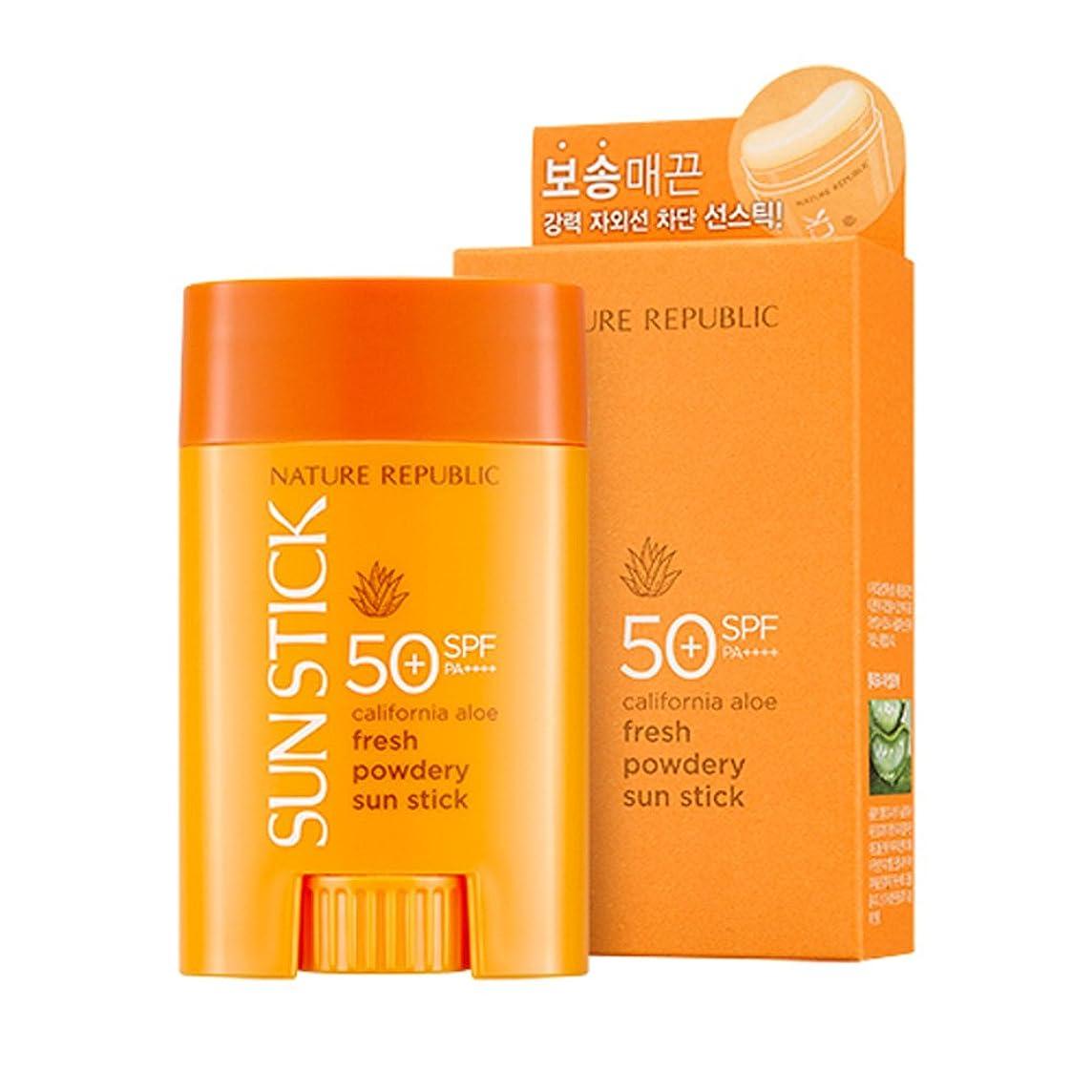安心トランクライブラリ委託Nature Republic California Aloe Fresh Powdery Sun Stick SPF50+ PA++++ 22g / 0.77 oz. ネイチャーリパブリック カリフォルニア アロエ フレッシュ パウダリ サン スティック [並行輸入品]