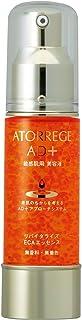 アトレージュエーディープラス リバイタライズECAエッセンス 美容液 保湿 敏感肌 低刺激 うるおい 30ml