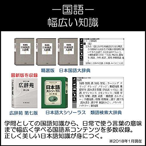 カシオエクスワードXD-Zシリーズ電子辞書プロフェッショナルモデル200コンテンツ収録メタリックブラウンXD-Z20000
