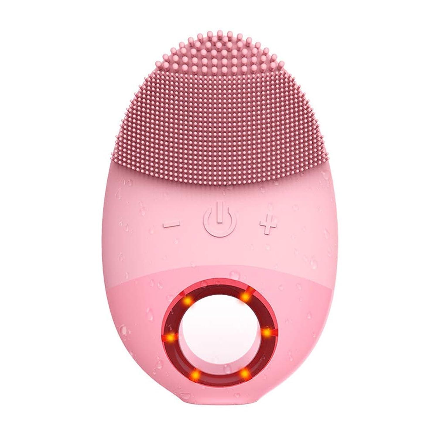 侮辱怠惰オーガニックZXF 多機能シリコン防水洗浄ブラシ超音波振動洗浄器具美容器具マッサージ器具洗浄器具 滑らかである (色 : Pink)