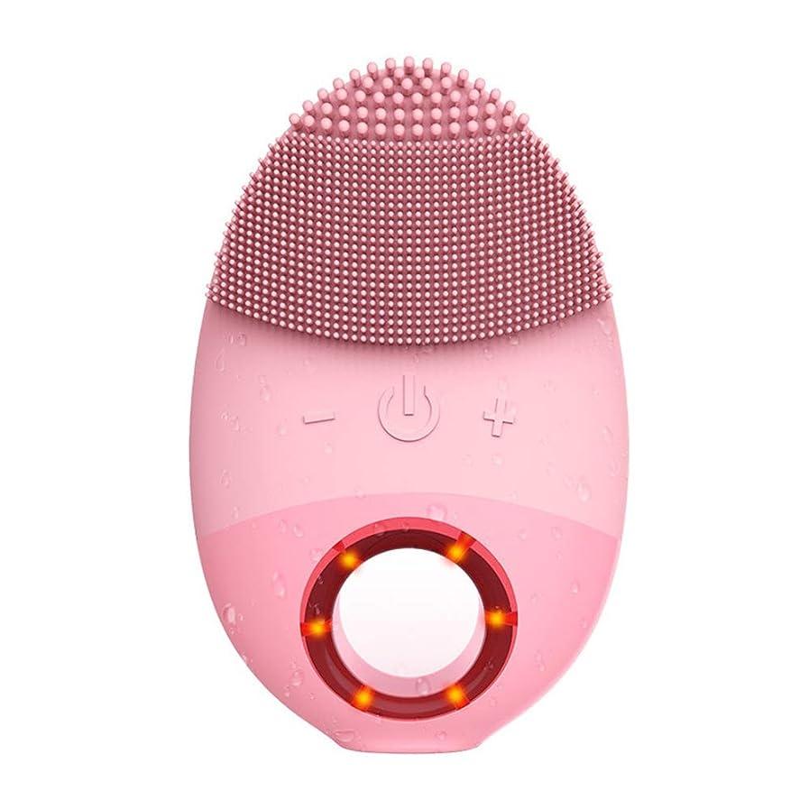 コンピューターを使用するむき出し頂点ZXF 多機能シリコン防水洗浄ブラシ超音波振動洗浄器具美容器具マッサージ器具洗浄器具 滑らかである (色 : Pink)