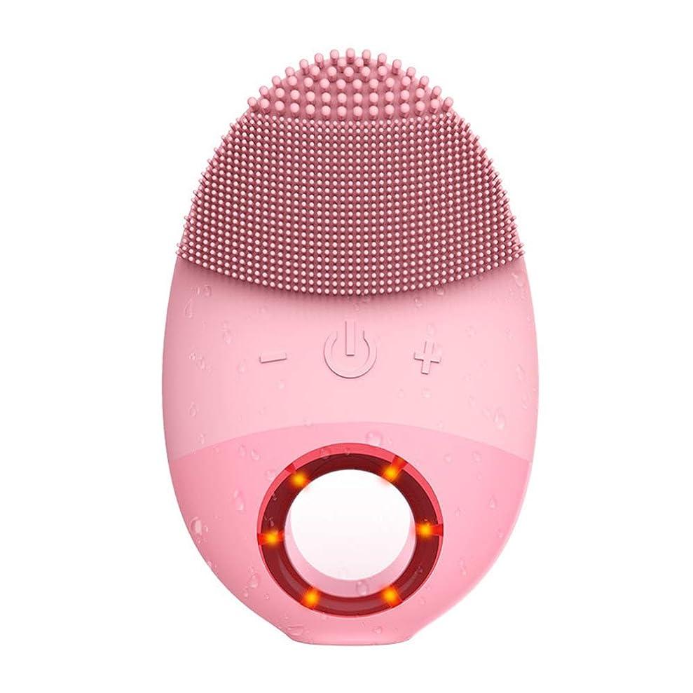 作者苦情文句どちらもZXF 多機能シリコン防水洗浄ブラシ超音波振動洗浄器具美容器具マッサージ器具洗浄器具 滑らかである (色 : Pink)