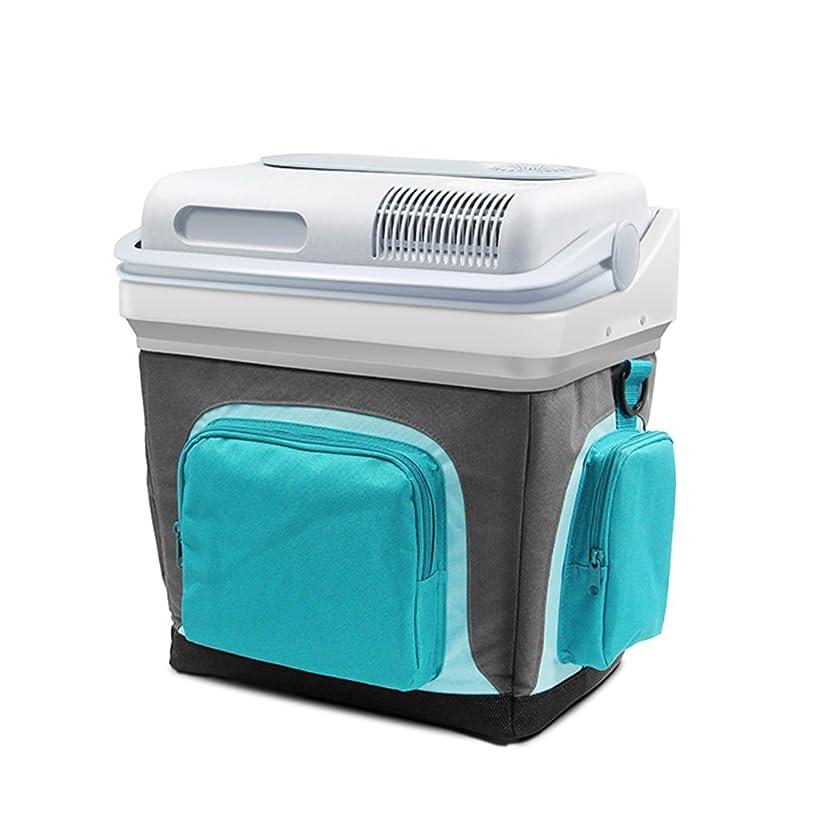 24L Car Refrigerator 12v220v Car and Home Dual-Use Car Mini Refrigerator Home Refrigeration (Size : Car)