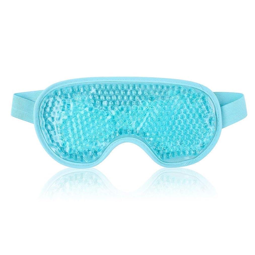 ぬれたドリンク省NOTE 新しいジェルアイマスク再利用可能なコールドセラピー癒しのための癒しの美しさジェルアイマスクスリーピングアイスゴーグルスリーピングマスク