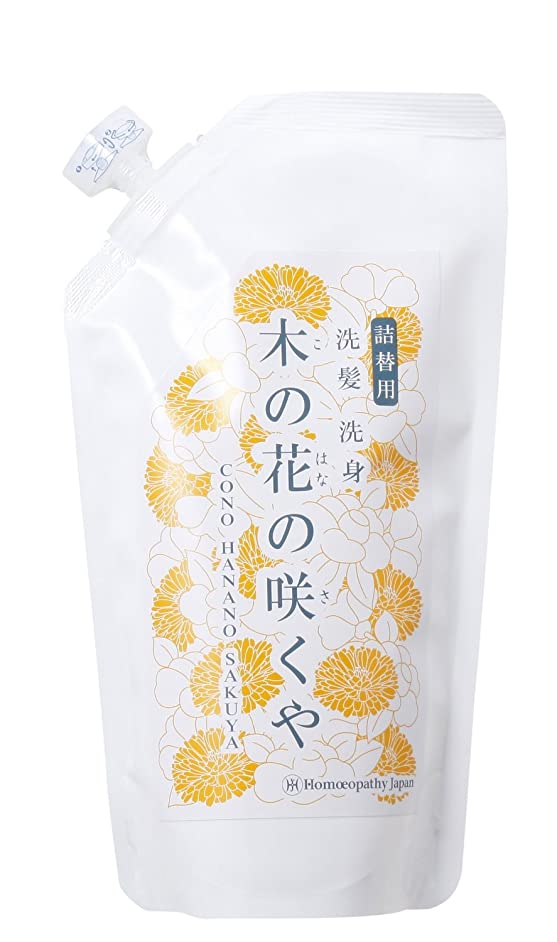 ファイバアンカー脚日本豊受自然農 洗髪と洗身 木の花の咲くやシャンプー 詰替え用 300ml