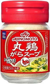 味の素 丸鶏がらスープ 55g×5個