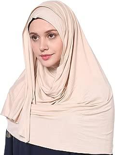 YI HENG MEI Women's Modest Muslim Islamic Soft Solid Cotton Jersey Inner Hijab Full Cover Headscarf