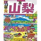 るるぶ山梨 富士五湖 勝沼 清里 甲府'21 (るるぶ情報版(国内))