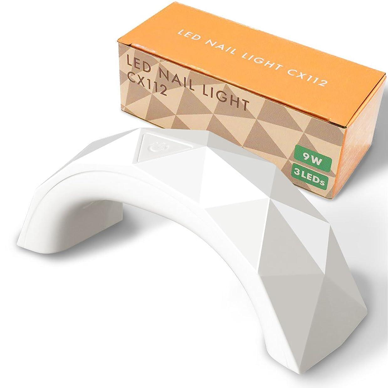 タクト遊具家族【Centrex】【CX112】ジェルネイル LEDライト 9W 硬化用ライト タイマー付き ハイパワーチップ式LED球 USB式 (ホワイト)