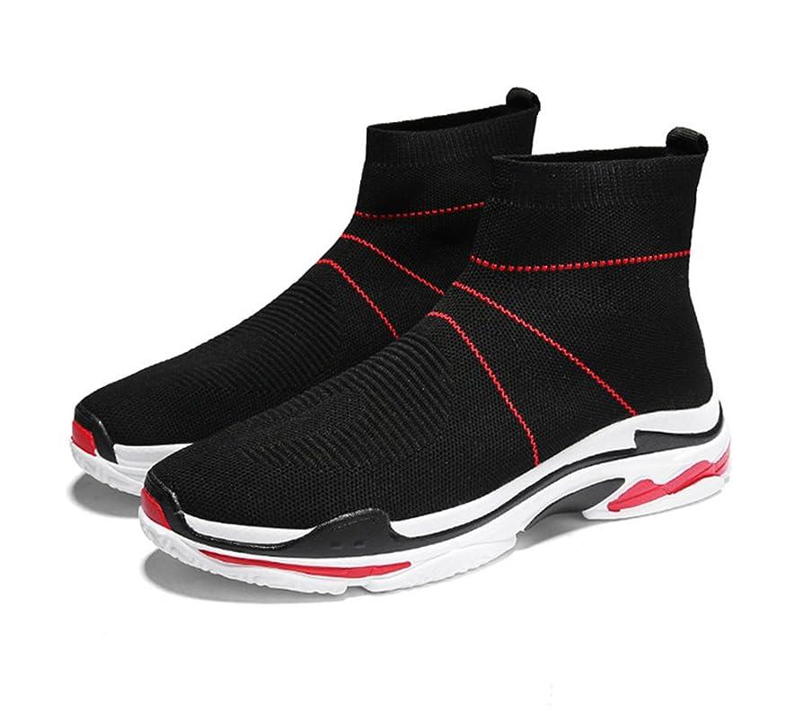 日没横思慮深い[チェリーレッド] メンズ レディース スポーツ スニーカー トラベル ランニング 運動靴 歩きやすい 通気