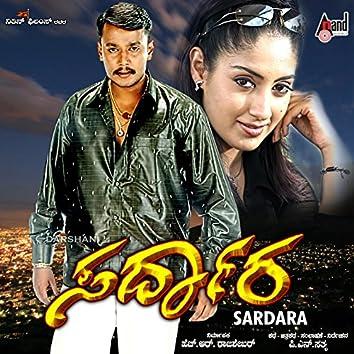 Saradara (Original Motion Picture Soundtrack)