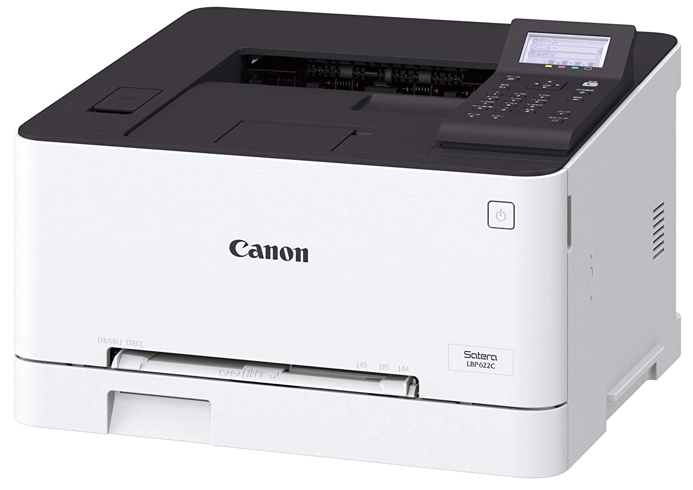 節約増強するモッキンバードCanon A4カラーレーザープリンター Satera LBP622C