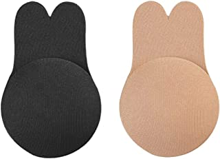 Yakin shop 2-Pack Women Self Adhesive Bra Heart Shaped Stick On Push Up Strapless Backless Invisible Reusable Nipple Cover for Sport Swimsuit