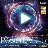 10年連続 国内シェアNo.1 動画再生ソフトウェア PowerDVDシリーズの最上位版 世界初 Ultra HD Blu-ray再生をサポート Ultra HD Blu-ray HDR再生に対応、Ultra HD 4Kの再生にも対応 TrueTheater HDR機能でHDR非対応の映像をHDR映像に変換しながら再生、その他各種TrueTheater機能搭載 360度動画、3D 360度動画、YouTubeの360度動画、360度写真の再生に対応 新たにYouTubeの4K、フルHDの再生もサ...