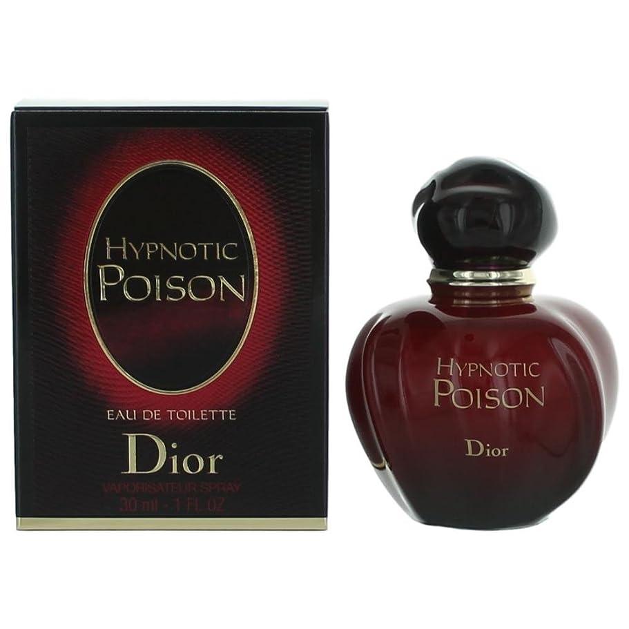 個人怠けた幅クリスチャン ディオール CHRISTIAN DIOR ヒプノティック プワゾン オードトワレ EDT 30mL 香水